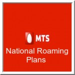 MTS Karnataka National Roaming Plans – National and International Roaming Offers